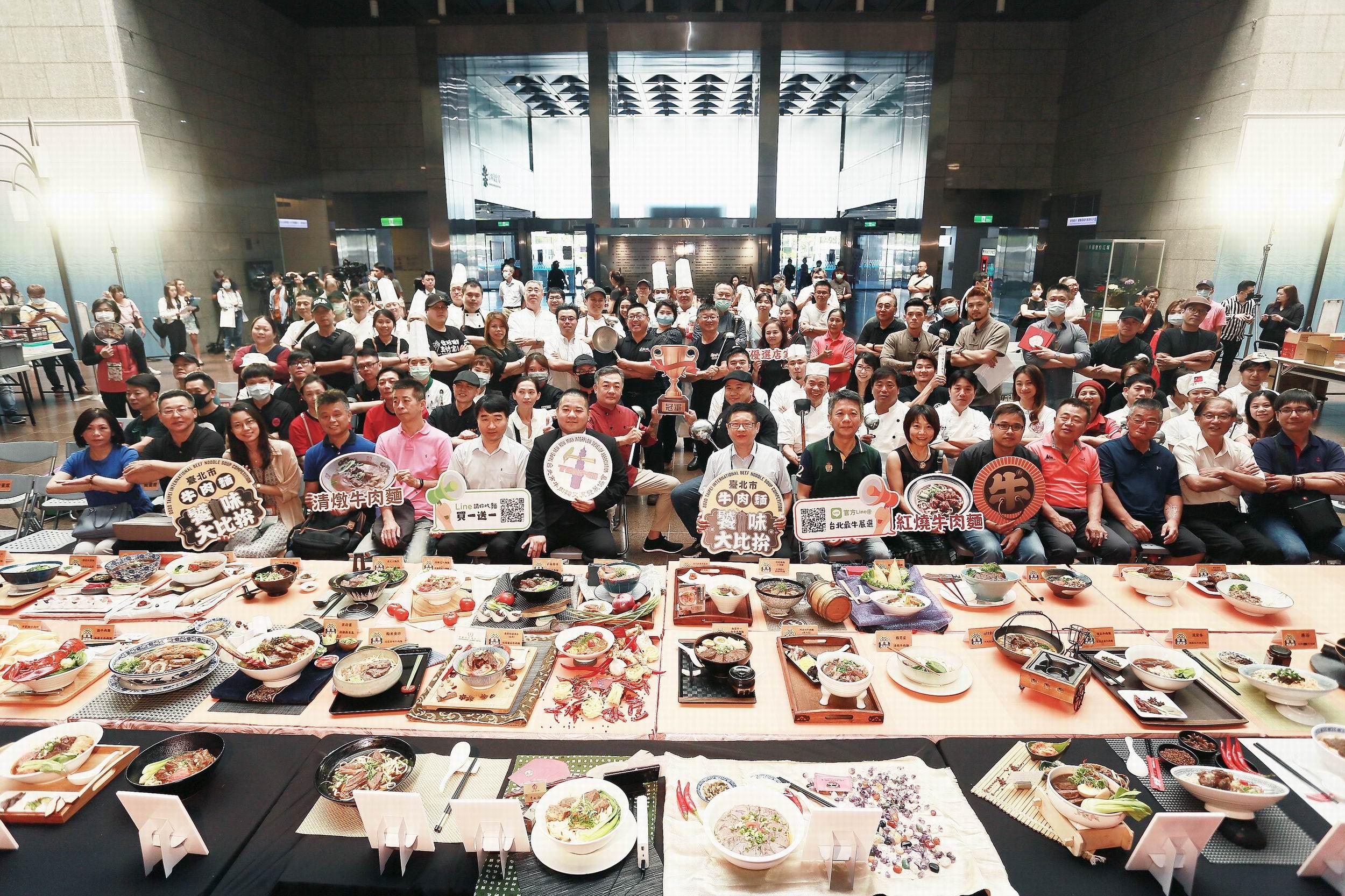 台北市牛肉麵饕味國際大比拚 超過50店家舉湯勺宣告開跑 後疫情時代 牛肉麵店家齊振興 全台優惠大方送