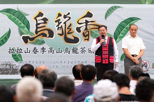 拉拉山春季高山烏龍茶特等獎茶業競標一斤77萬元