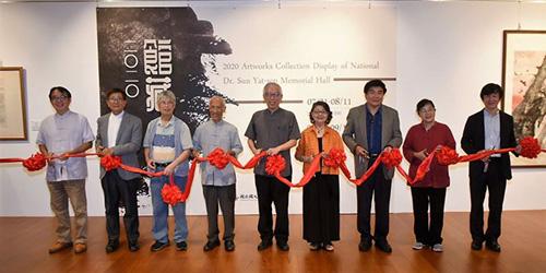 國父紀念館館藏作品展 彰顯文化傳承與美學分享