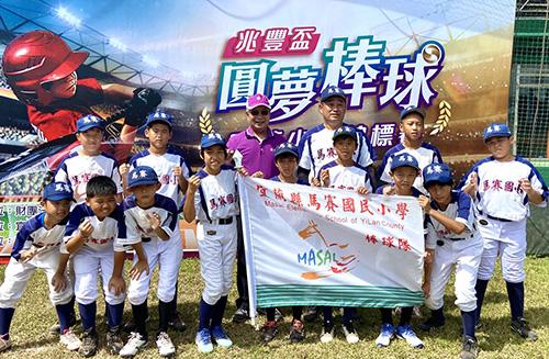 暑假運動夯 兆豐銀行舉辦「射箭夏令營」及「全國少棒賽」