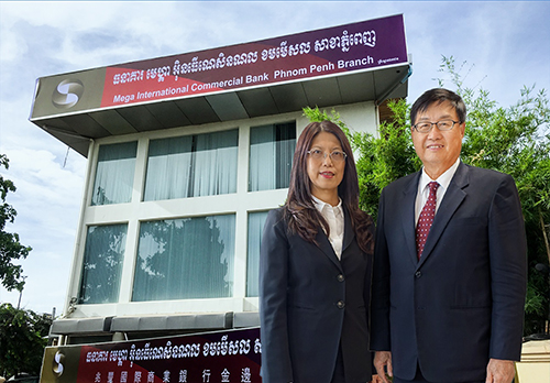 兆豐銀行贏在新南向 柬埔寨央行准設金邊桑園支行