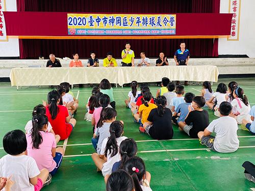 FUN暑假運動不間斷 神岡區少年排球夏令營開跑