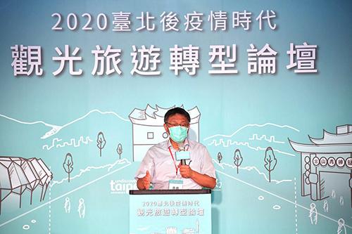 柯文哲將打造「後疫情時代台北市產業政策白皮書」