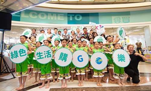 109年綠色消費樂購季啟動,鼓勵民眾用綠色消費愛護地球