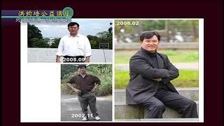 書田診所家庭醫學科主任宋晏仁:均衡健康‧快樂生活