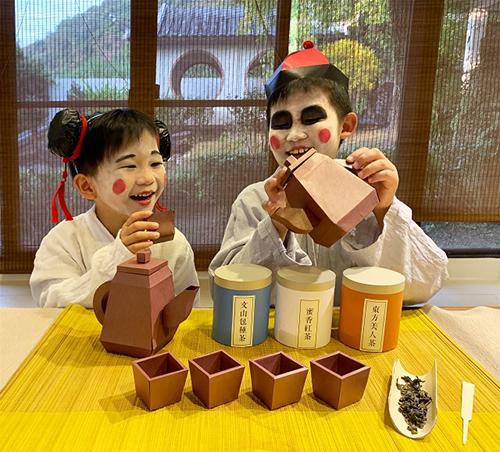 坪林茶博館好茶敬好兄弟 中元普渡紙紮茶具一起DO