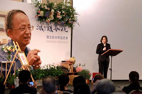 台灣重要文史專家莊永明老師辭世 總統蔡英文頒贈褒揚令