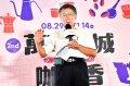 台北市長柯文哲出席萬華老城咖啡香記者會