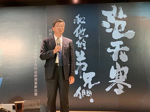 客委會主委楊長鎮出席《范天寒和他的弟兄們》座談記者會