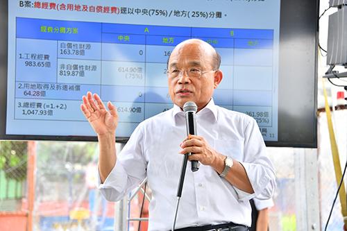 行政院長蘇貞昌:中央786億元支持桃園鐵路地下化