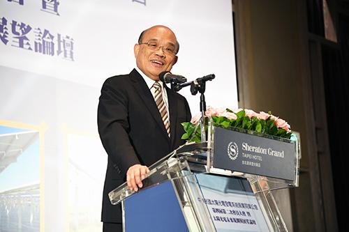 行政院長蘇貞昌出席中華民國太陽光電發電系統商業同業公會第四屆第二次會員大會