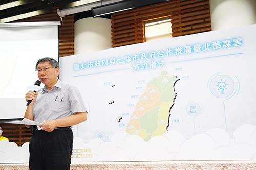 改變台灣教育的面貌 台北酷課雲聯盟已串連13縣市