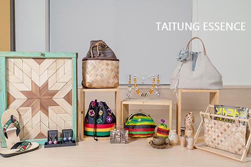台東文創躍上全球線上平台 精選10家工藝參展國際展會