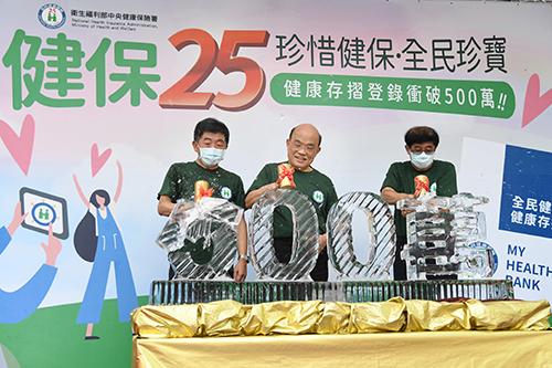 行政院長蘇貞昌:健康存摺逾500萬人 可做標竿