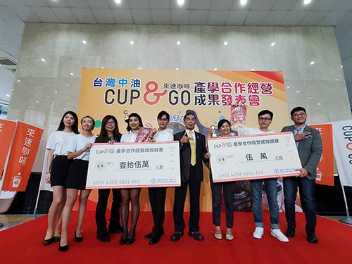 台灣中油「Cup & Go 來速咖啡」讓特有咖啡文化GO!GO!GO!