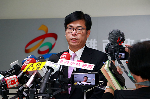 力推5G、新創 高雄市長陳其邁宣布成立智慧城市推動委員會