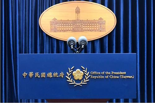 總統蔡英文祝賀日本新任首相菅義偉 盼持續深化台日友好