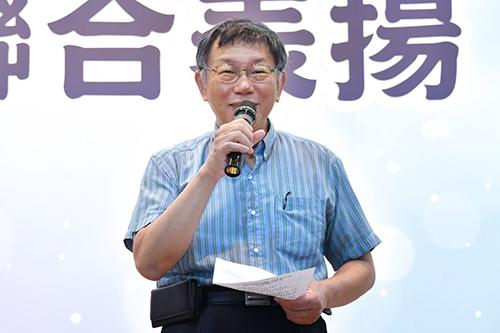 台北市長柯文哲感謝社會正向力量 讓台北成為一個更美好的城市