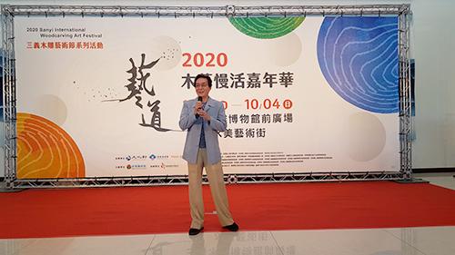 2020三義木雕藝術節將開幕 鍾孔炤邀請品味苗栗小城故事
