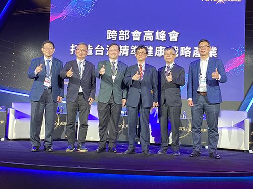 2020台灣創新技術博覽會「未來科技館」專館展覽