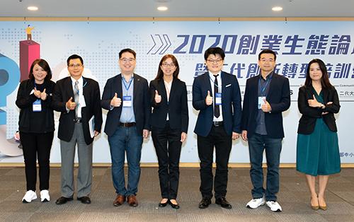 中小企業處鼓舞台灣企業參與新創,跨界創新已是關鍵