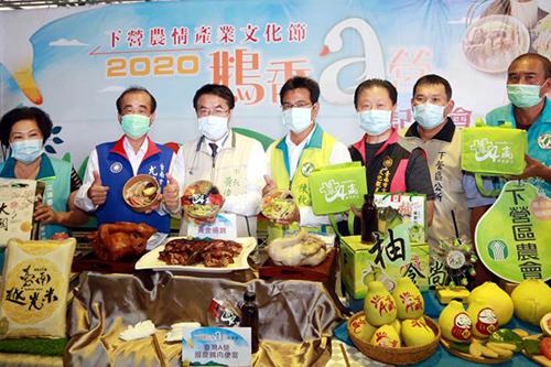 2020鵝鄉A營農情產業文化節將於10月9日登場