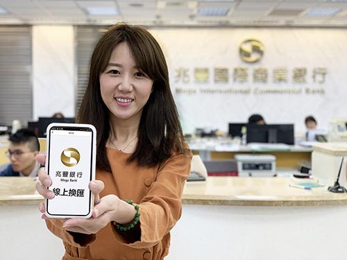 兆豐銀行推「假日及夜間線上換匯」,服務時間最長、幣別種類多元及購買金額最低等3大特色,讓客戶隨時掌握換匯時機。