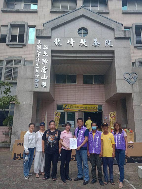 台北市照顧生命協會聯合各公益團體單位 秋節慰問台南市龍崎教養院