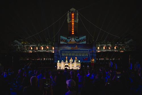 為國慶光雕展演點燈 總統蔡英文邀請國人前來參與國家慶典