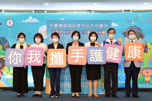 七縣市聯合力推特色步道 簽署反對萊豬進口聲明