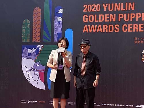 2020雲林國際偶戲節-金掌獎頒獎典禮隆重登場