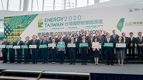 總統蔡英文出席台灣國際智慧能源週開幕典禮