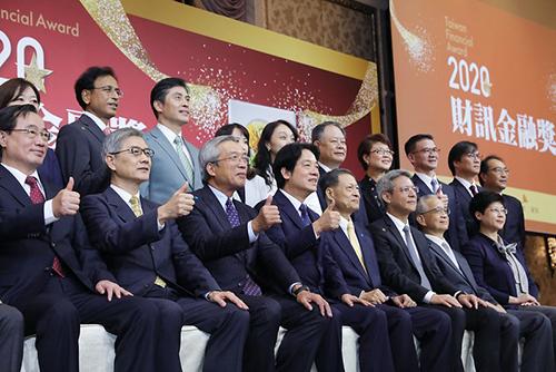 副總統賴清德出席財訊金融頒獎典禮