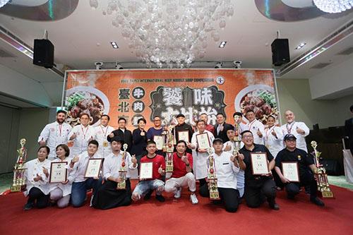 台北市牛肉麵饕味國際大比拚決賽於20日盛大舉行