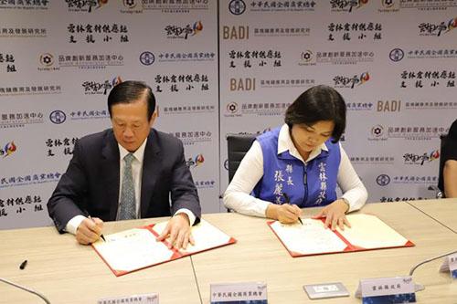 雲林縣豬肉區塊鏈溯源合作意向書簽訂儀式,由縣長張麗善及中華民國全國商業總會理事長賴正鎰代表簽署。