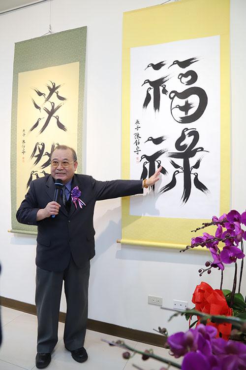 藝術家陳伯宇《鳥蟲體書法》個展於南華大學登場,陳伯宇總裁為大家一一導覽介紹作品。