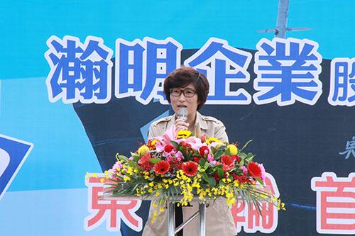 台東縣長饒慶鈴宣布 東翰號貨輪正式加入離島疏運