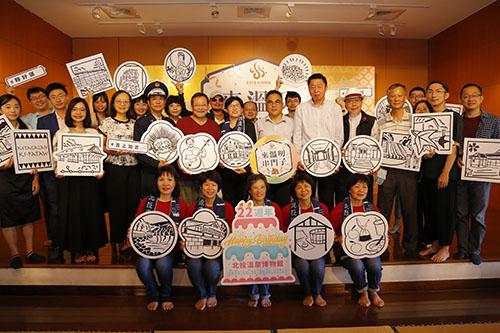 北投溫泉博物館館慶,在地溫泉業者及店家共同參與為溫博慶生