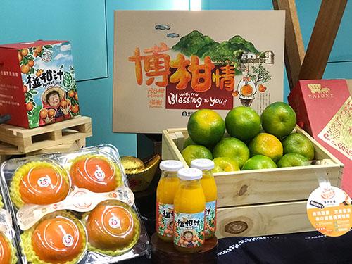 台中柑橘甜柿正當季 家樂福、愛買上市