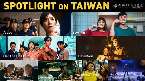 2020夏威夷國際影展「台灣電影焦點」 線上推出VR焦點座談