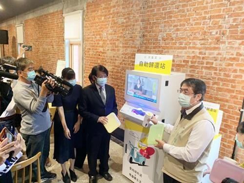台南市全國首推 試辦循環容器餐飲外送平台