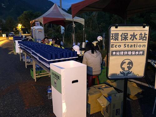 2020雲朗觀光太魯閣峽谷馬拉松 環保水杯首度創舉