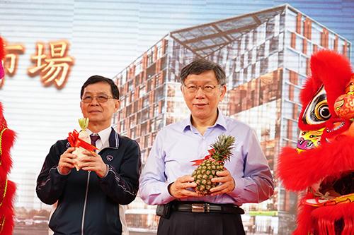 台北市南門市場開工典禮(劉佳雯攝)