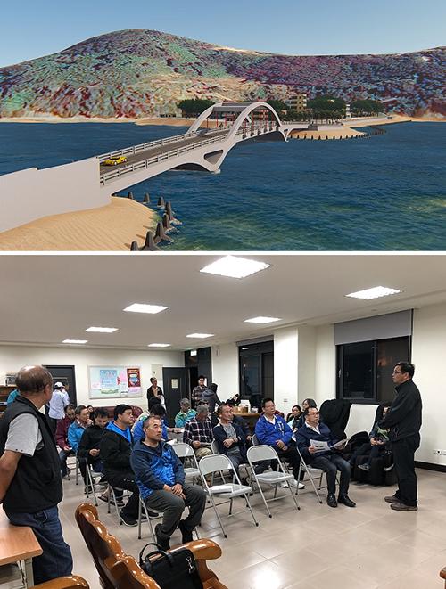 馬祖塘后道路工程開工 拱型跨沙洲橋梁將成新地標