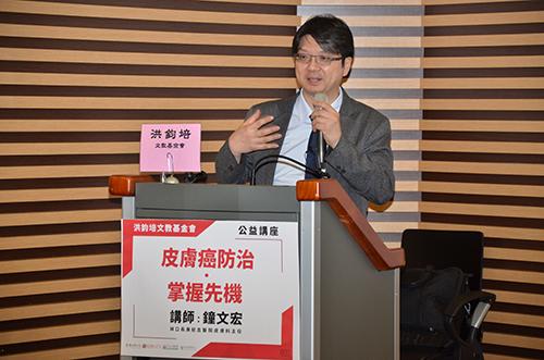 鐘文宏教授