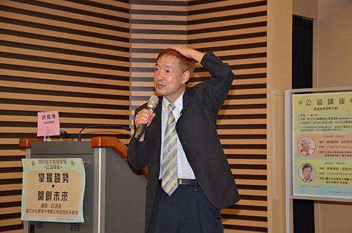 臺北教育大學數位科技設計系教授莊淇銘:掌握趨勢‧開創未來