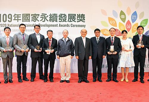 頒發國家永續發展獎 行政院長蘇貞昌盼各界共同為永續發展努力