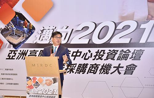 亞洲高階製造投資商洽會 破百業者湧入洽詢智慧製造