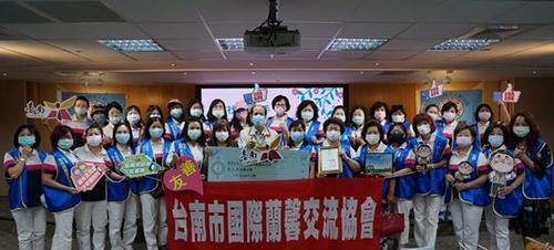 台南市社會局攜手台南市國際蘭馨交流協會 送愛到善牧嬰兒之家