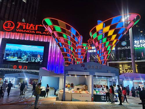 「線上展會+線下展銷」 第三屆21世紀海上絲綢之路博覽會福州舉行(圖:大會提供)